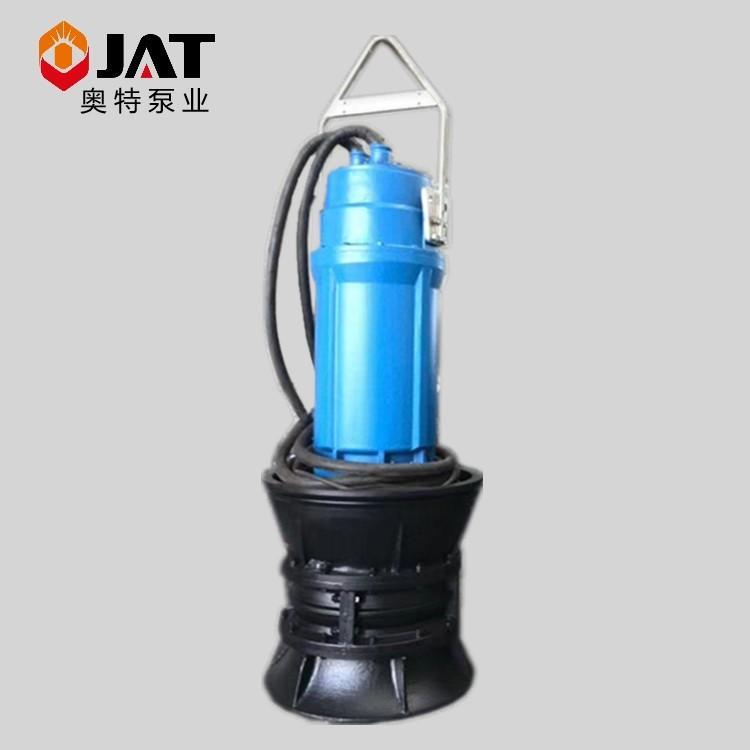 <b>600QZB(ZQ)潜水轴流泵</b>